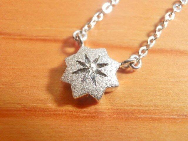 銀の星 ネックレスの画像1枚目