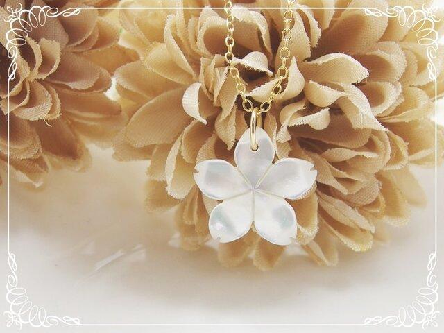 *感謝価格*K14GF***N40*高品質シェル(白色・小)☆桜ネックレスの画像1枚目