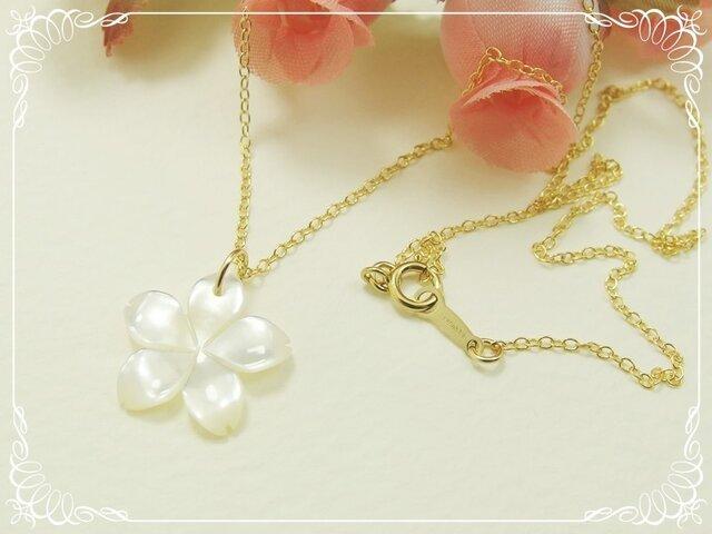 *感謝価格*K14GF***N12*高品質シェル(白色・大)☆桜ネックレスの画像1枚目