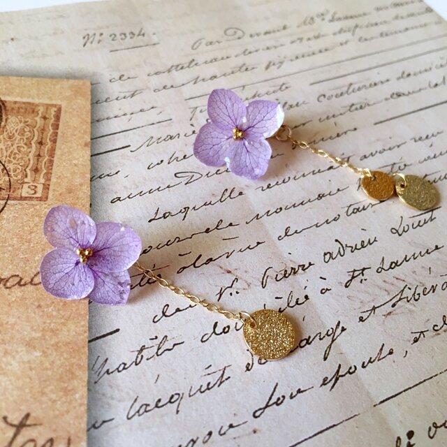 *アメジスト*紫陽花とゴールドプレートピアスの画像1枚目