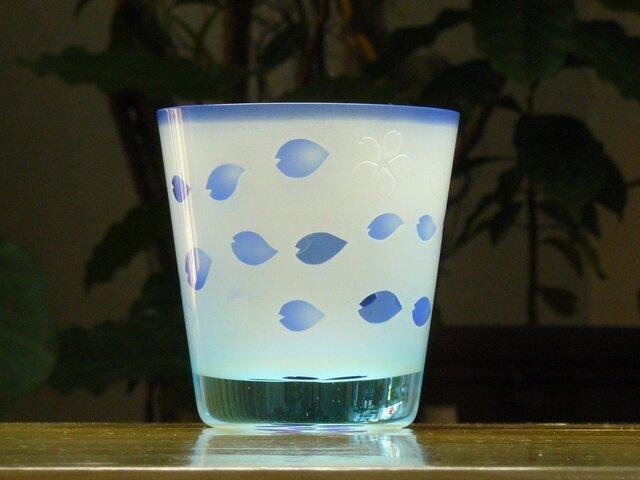 花ふぶき フリーグラス 薄い水色×青 (1個) の画像1枚目