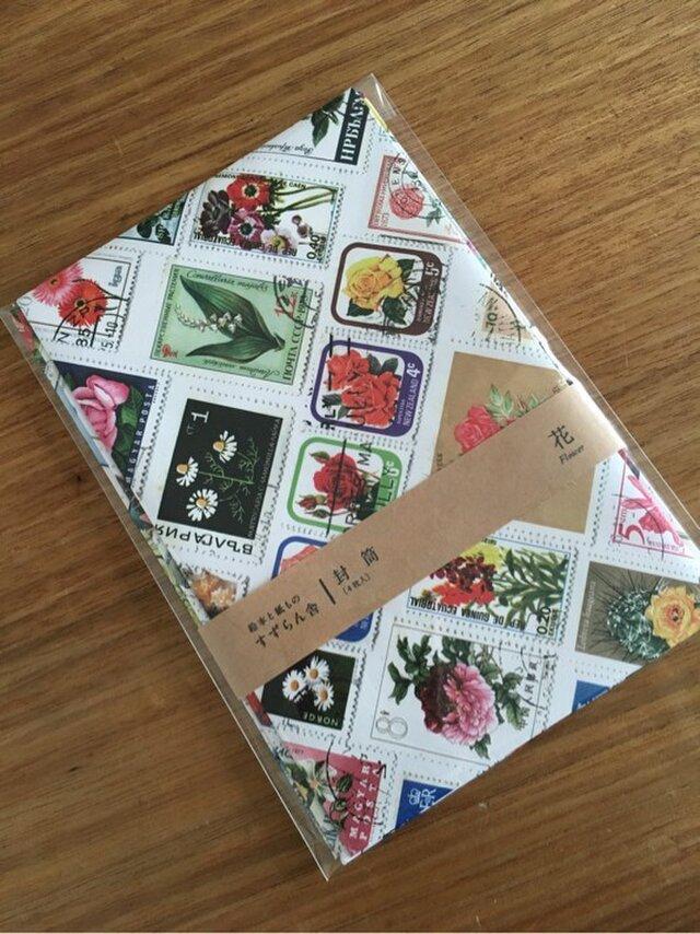 切手封筒セット【花】の画像1枚目