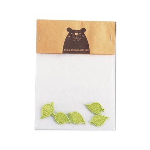 ちいさな葉っぱのワッペン(グリーン)の画像1枚目