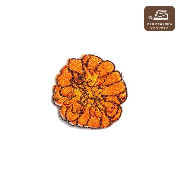 マリーゴールドのワッペンM(オレンジ)の画像1枚目