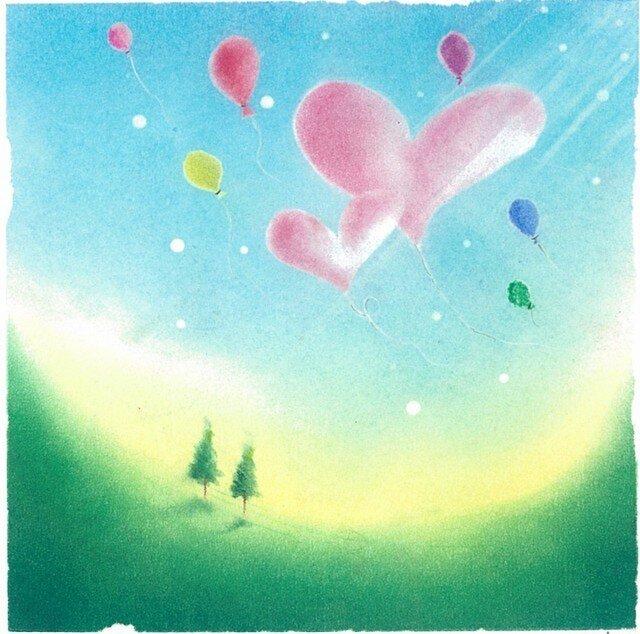 『幸せの空』(パステルアート)の画像1枚目