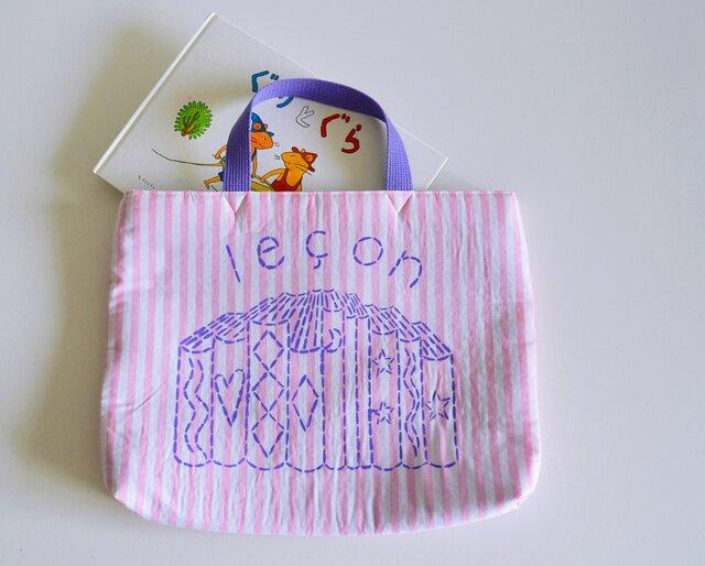 レッスンバッグ ストライプピンク 「leçon」 入園・入学、お習い事に 絵本袋 名入れ無料  の画像1枚目