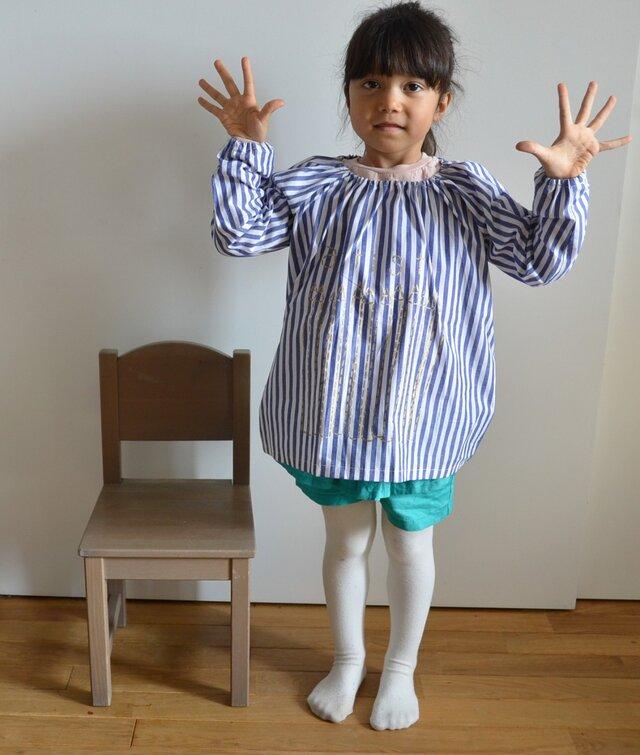 スモック ストライプブルー 「artiste」 入園・入学、お習い事に 名入れ無料の画像1枚目