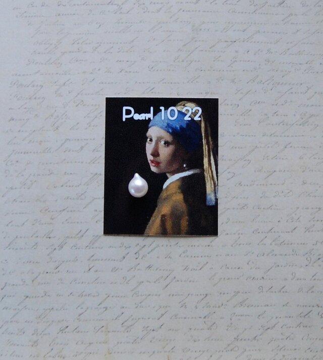 真珠(8.5ミリサイズ) no.3の画像1枚目