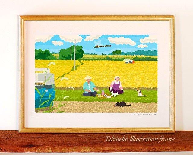 たびねこイラストフレーム-21 稲刈りの昼休みの画像1枚目