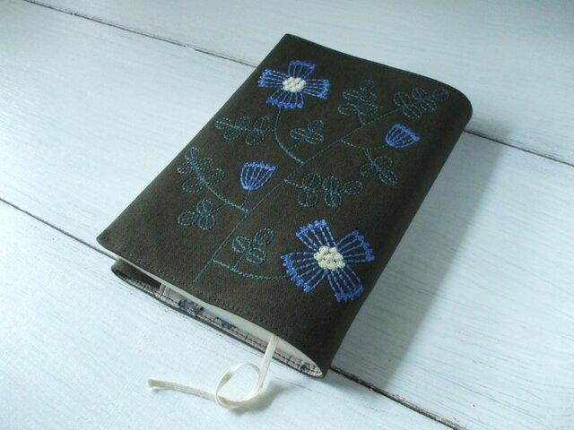 花刺繍の文庫本ブックカバー 茶の画像1枚目
