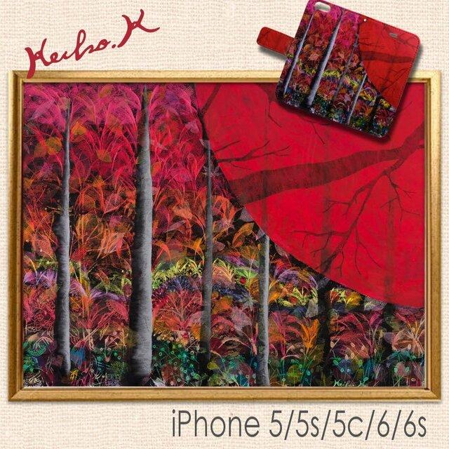 ★Keiko.K★大地のオマージュ (iPhone 5/5s/5c/6/6s)の画像1枚目