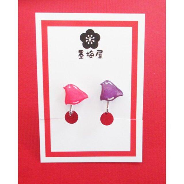 千鳥イヤリングVer.2桃×紫の画像1枚目
