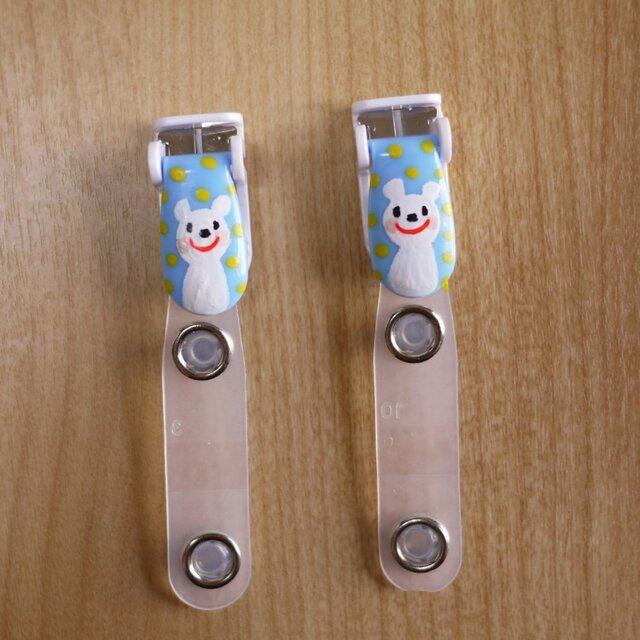 手描きバンドクリップ2個セットL⭐︎移動ポケットなどにの画像1枚目