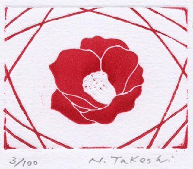 朱い椿/銅版画 (額なし)の画像1枚目