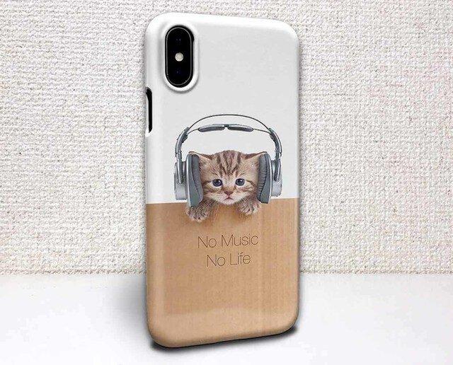 iphone ハードケース iPhoneX iphone8 猫 猫だってNo Music No Lifeの画像1枚目