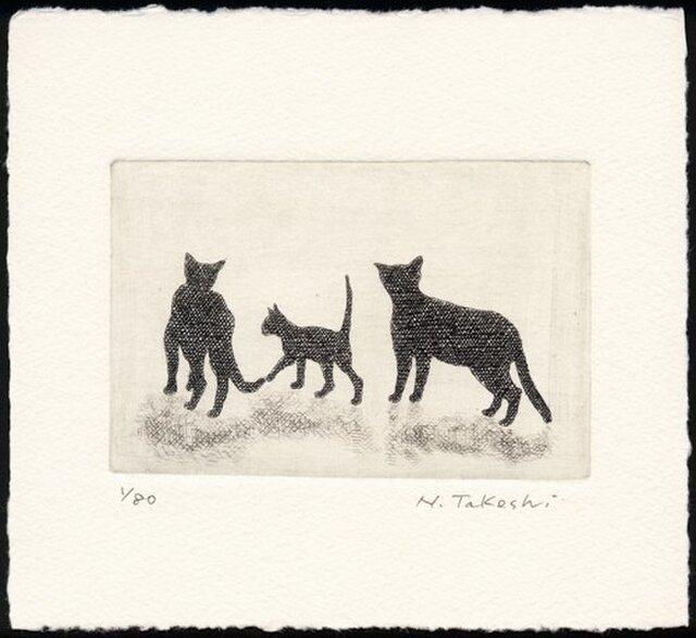 三匹の猫 ・ ファミリー / 銅版画 (作品のみ)の画像1枚目