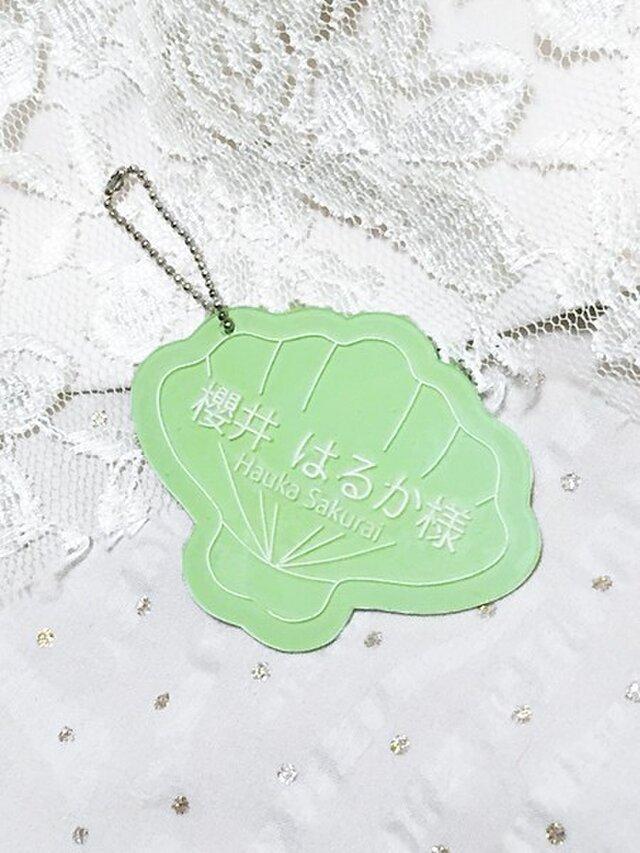 Wedding Place Cards 【SHELL】★グリーン★(ご注文は5個~)の画像1枚目