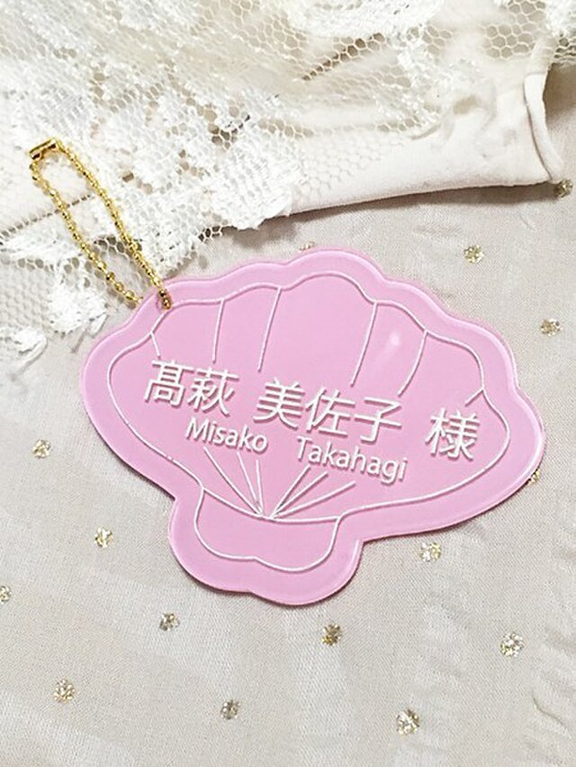 Wedding Place Cards 【SHELL】★ライトピンク★(ご注文は5個~)の画像1枚目