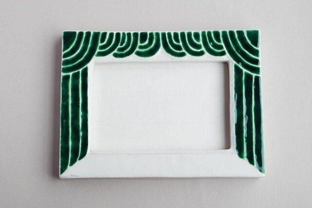 フレーム 舞台(緑と白)の画像1枚目