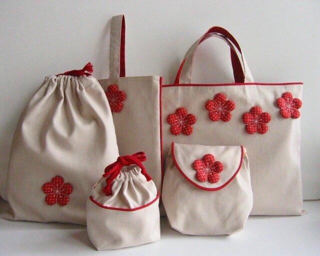 梅花 入園・入学袋物5点セット【受注製作】【オーダー可】の画像1枚目