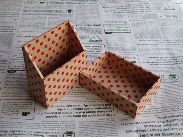 水玉の小箱セット(ピンク)の画像1枚目