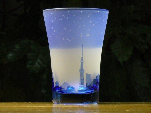 星降る街のタンブラー ~春の星座  青(1個)の画像1枚目
