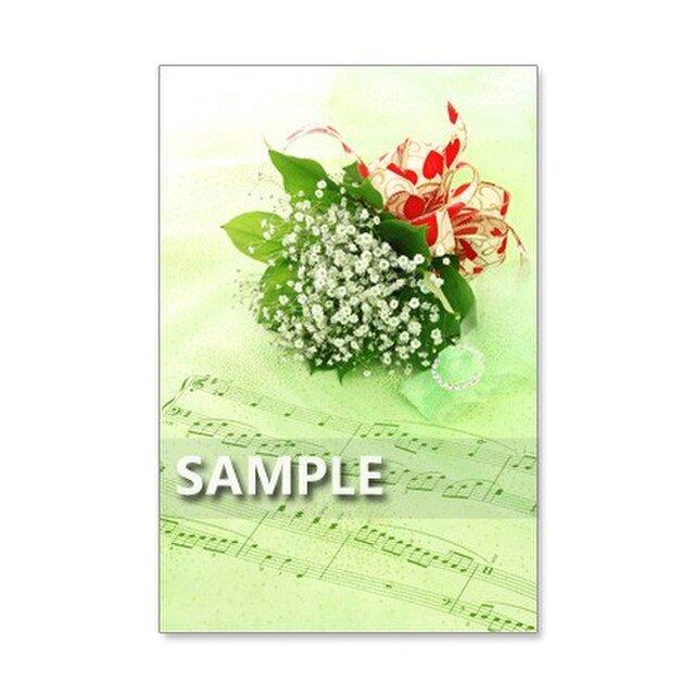 1076) カスミソウ、ダリヤなどブーケやアレンジメント  5枚組ポストカードの画像1枚目
