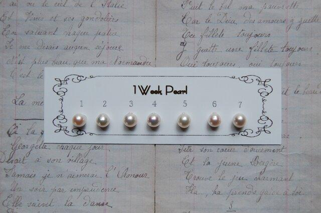 真珠7個セット(7.5ミリサイズ)n.1500-48の画像1枚目