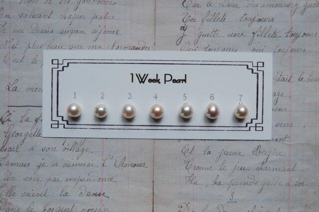 真珠7個セット(7.5ミリサイズ)n.1500-47の画像1枚目