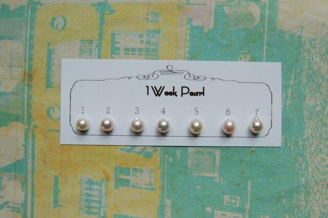 真珠7個セット(7.0ミリサイズ)n.1300-41の画像1枚目