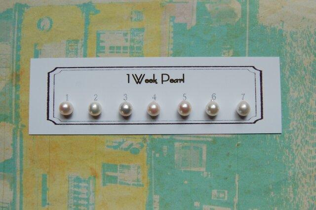 真珠7個セット(7.0ミリサイズ)n.1300-40の画像1枚目