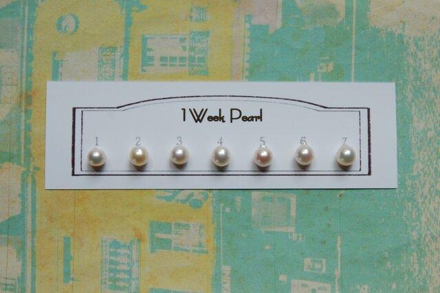 真珠7個セット(7.0ミリサイズ)n.1300-39の画像1枚目