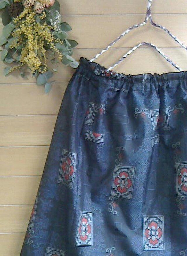 大島紬 藍菱紋 お出かけスカートの画像1枚目