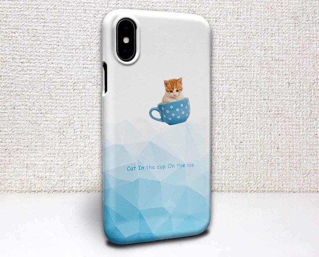 iphone ハードケース iPhoneX iphone8 iphone8 plus iphone7 猫 カップの中の猫の画像1枚目