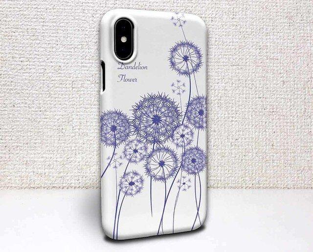 iphone ハードケース iPhoneX iphone8 iphone8 plus 花柄 ダンデライオン(たんぽぽ)2の画像1枚目