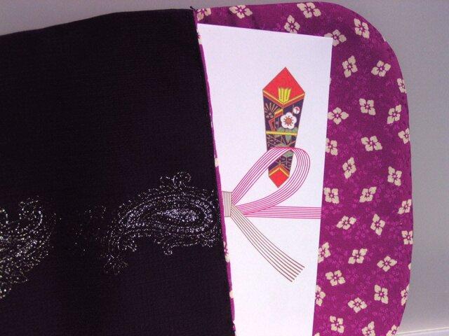 絹のポーチ 着物からリメイク 金封袱紗 御朱印帳入れにの画像1枚目