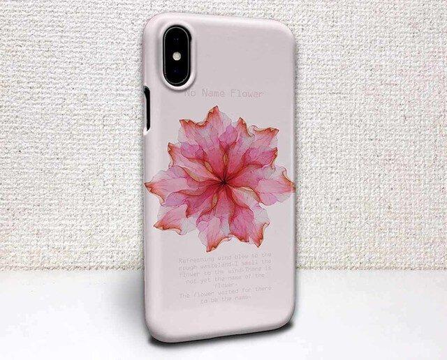 iphone ハードケース iPhoneX iphone8 花柄 No Name Flower 名前はまだないの画像1枚目