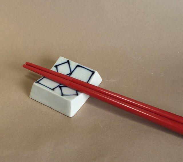 084 磁器染付箸置きの画像1枚目