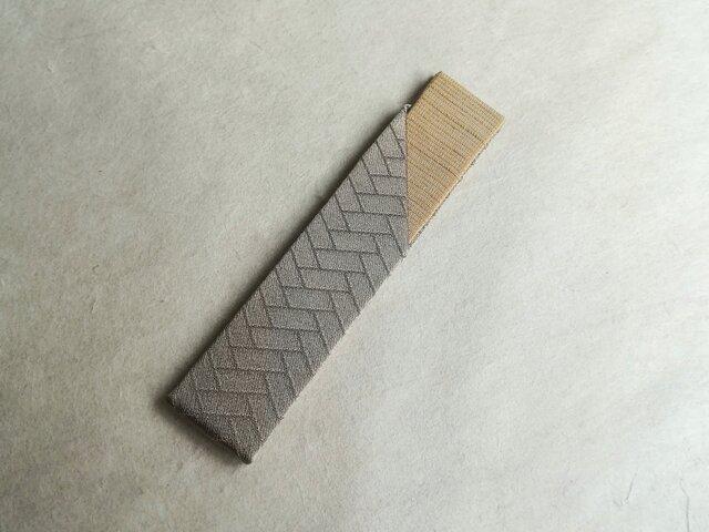 楊枝入れ 十三号【再販】:茶道小物の一つ、菓子切鞘の画像1枚目