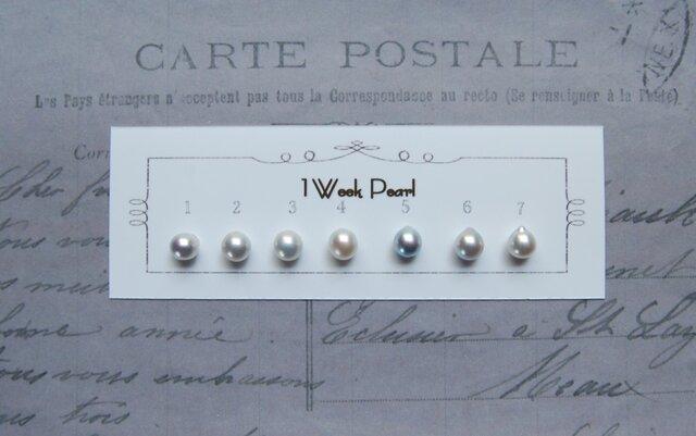 真珠7個セット(ナチュラル7.5ミリ)n.2000-12の画像1枚目