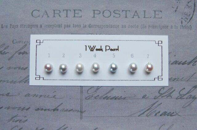 真珠7個セット(ナチュラル7.5ミリ)n.2000-11の画像1枚目