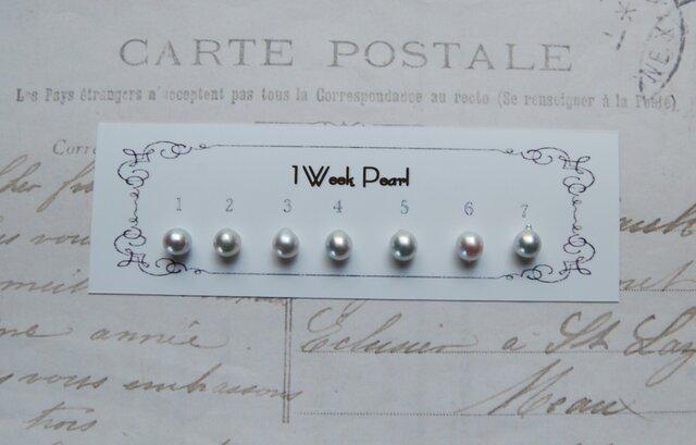 真珠7個セット(ナチュラル7.0ミリ)n.1600-9の画像1枚目