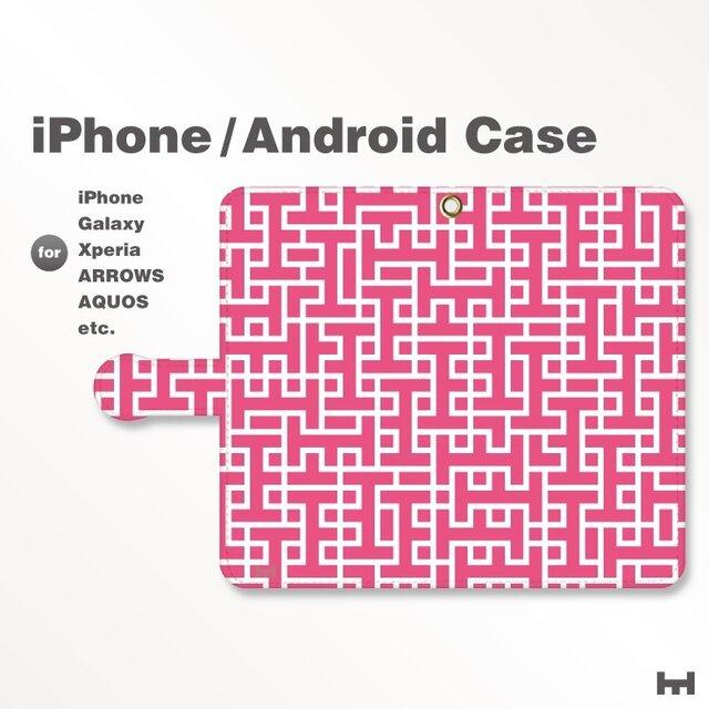 iPhone7/7Plus/Android全機種対応 スマホケース 手帳型 北欧風-ブランドロゴC ピンク(桃) 3303の画像1枚目