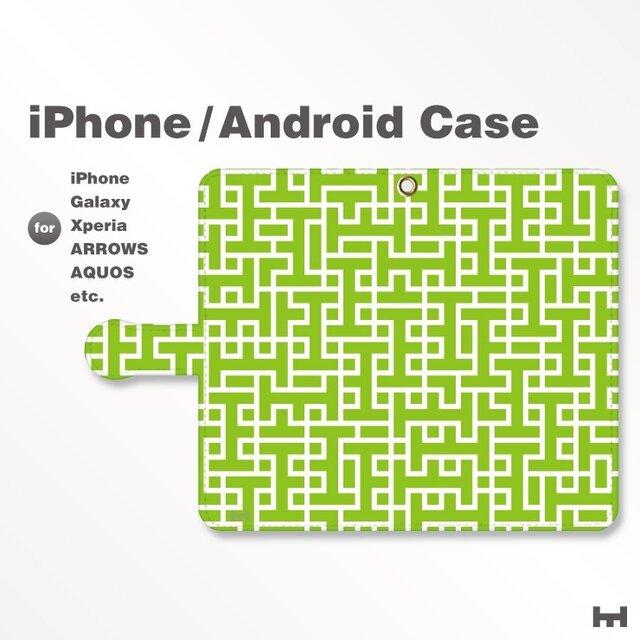 iPhone7/7Plus/Android全機種対応 スマホケース 手帳型 北欧風-ブランドロゴC グリーン(緑) 3304の画像1枚目