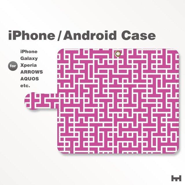 iPhone7/7Plus/Android全機種対応 スマホケース 手帳型 北欧風-ブランドロゴC パープル(紫) 3305の画像1枚目