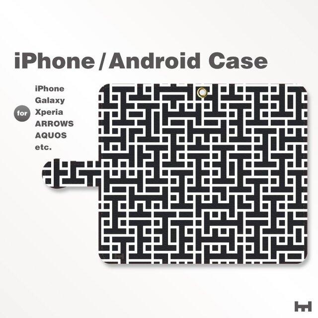 iPhone7/7Plus/Android全機種対応 スマホケース 手帳型 北欧風-ブランドロゴC モノトーン(白黒) 3308の画像1枚目