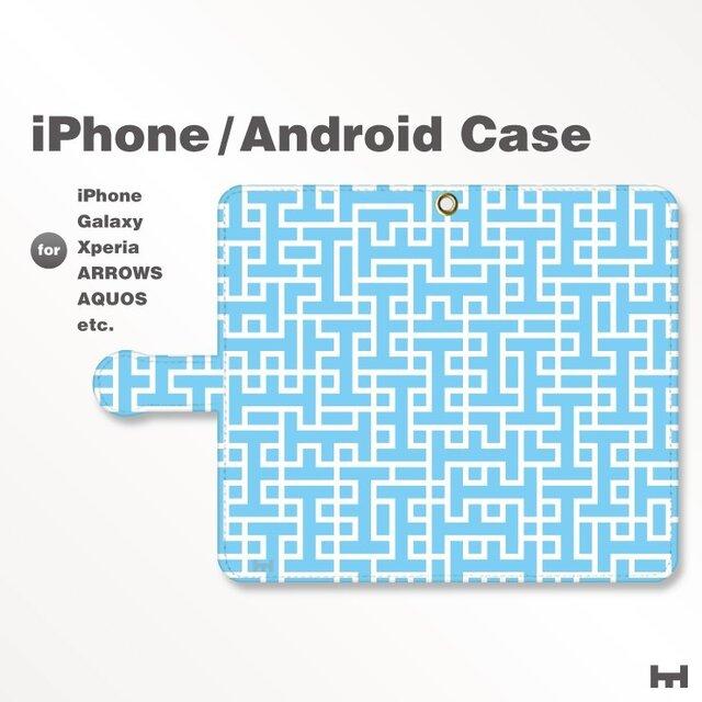 iPhone7/7Plus/Android全機種対応 スマホケース 手帳型 北欧風-ブランドロゴD ブルー-青 3401の画像1枚目