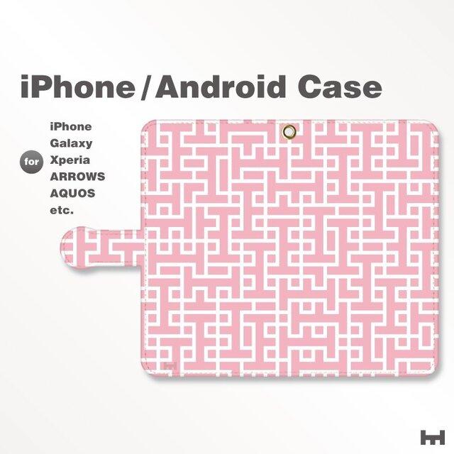 iPhone7/7Plus/Android全機種対応 スマホケース 手帳型 北欧風-ブランドロゴD ピンク-桃 3403の画像1枚目