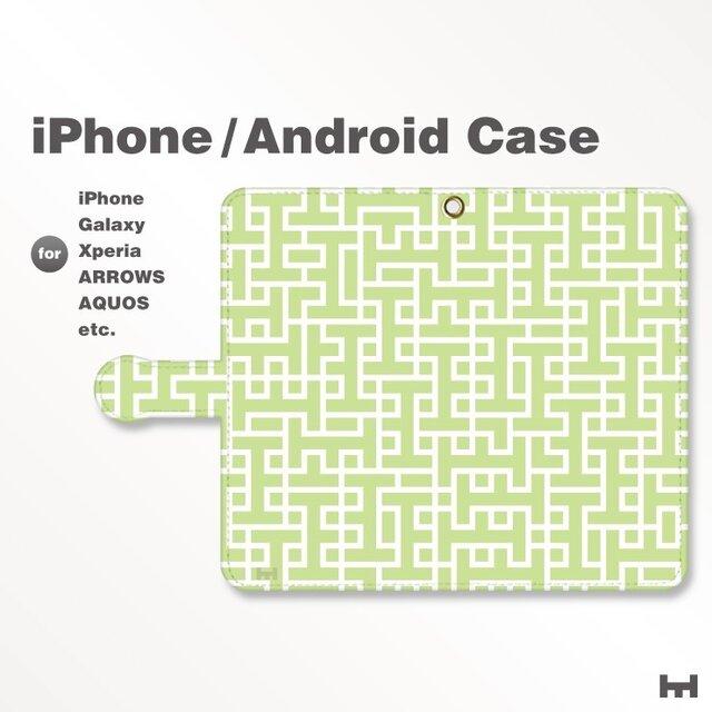 iPhone7/7Plus/Android全機種対応 スマホケース 手帳型 北欧風-ブランドロゴD グリーン-緑 3404の画像1枚目