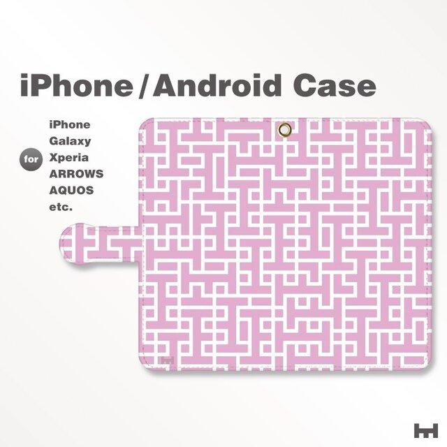 iPhone7/7Plus/Android全機種対応 スマホケース 手帳型 北欧風-ブランドロゴD パープル-紫 3405の画像1枚目